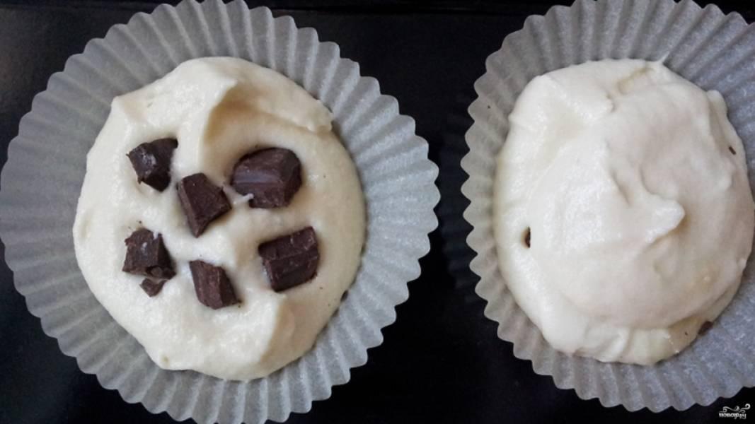 Потом разложите тесто по формочкам (например, бумажным), на две трети их заполнив. Если формы металлические или силиконовые, тогда смажьте их предварительно маслом сливочным.  Можете по желанию добавить шоколад или варенье сверху.