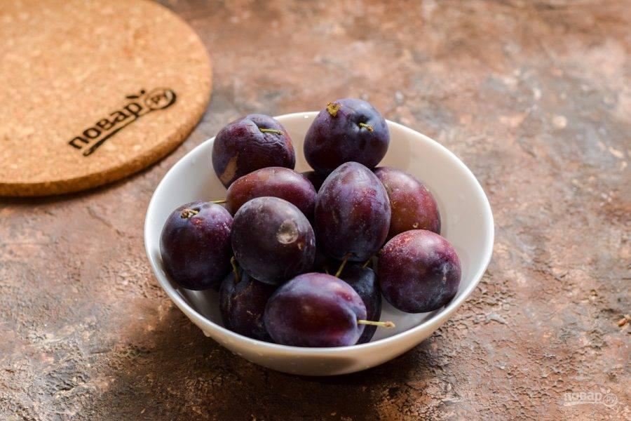Подготовьте сливы, выберите плотные и спелые ягоды без повреждений.