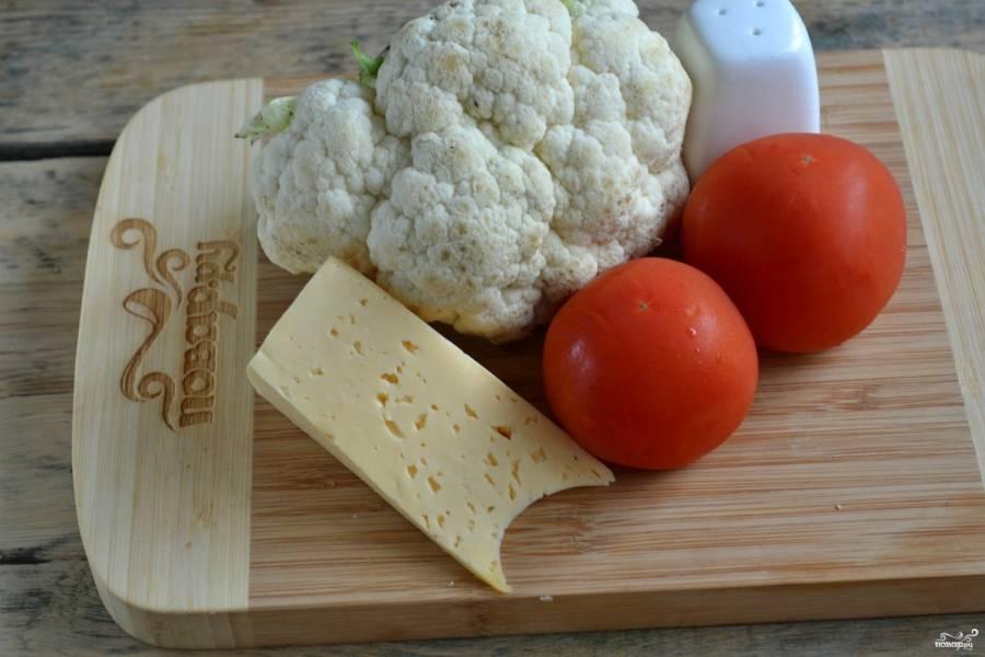Подготовьте все необходимые ингредиенты. Цветную капусту я использую свежую, но можно также взять и замороженную, вкус блюда сильно не изменится.
