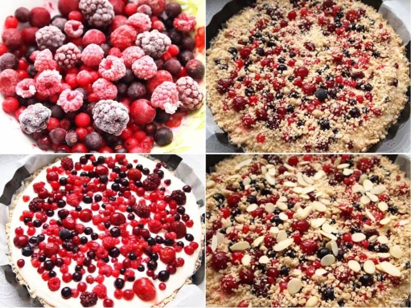 3.Ягоды (у меня было замороженное ассорти) промойте холодной водой, дайте ей стечь. Осторожно выложите ягоды на творожную массу. Посыпьте верх крошкой из оставленного теста. Слегка присыпьте миндальными хлопьями.