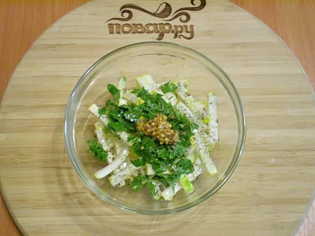 Сложите в глубокую посуду, добавьте рубленую зелень, специи, соль, горчицу и масло.