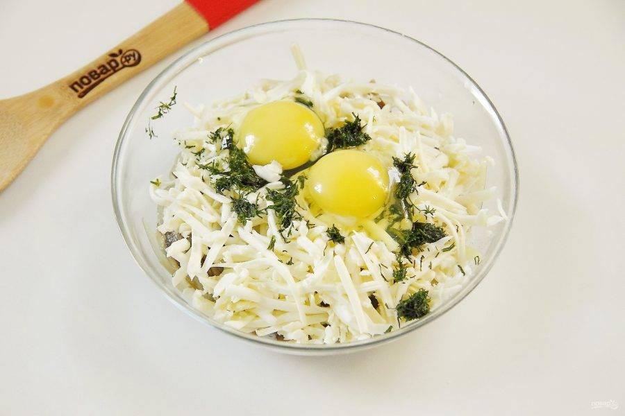 Добавьте тертые сырки, зелень, яйца и соль.