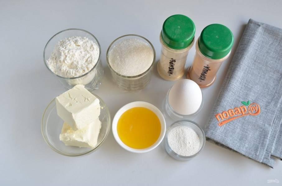 Итак, подготовьте сначала продукты для печенья. Сливочное масло заранее достаньте из холодильника, чтобы оно стало мягким (комнатной температуры).
