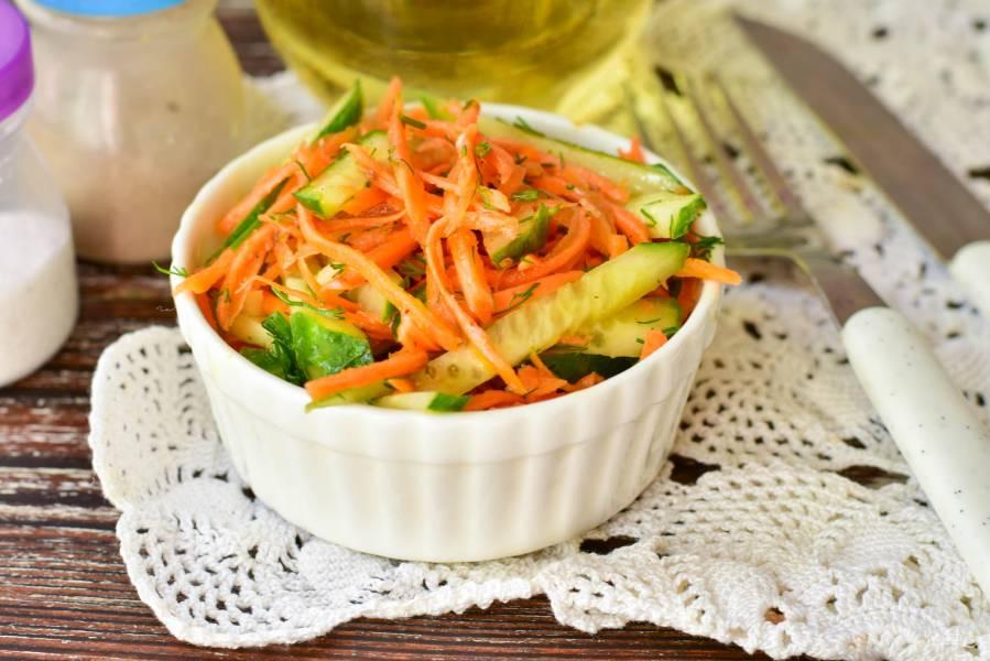 Салат с корейской морковкой и огурцом