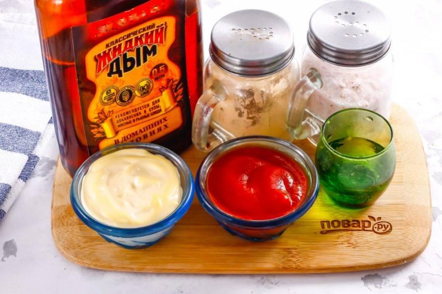 Подготовьте указанные ингредиенты. Вместо яблочного уксуса можно использовать рисовый, малиновый, 3%.
