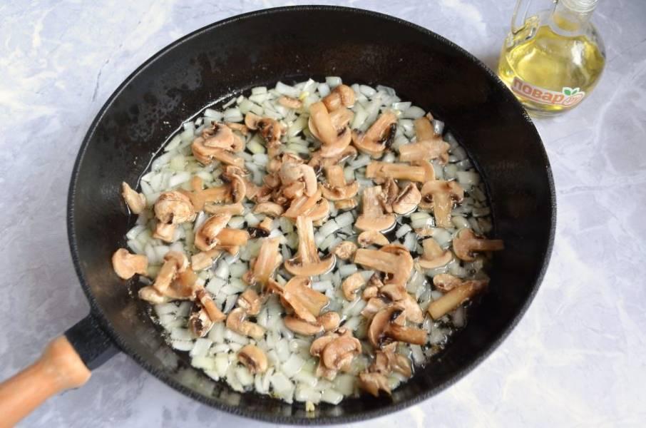 3. Добавьте грибы, обжарьте, выпарите всю влагу.
