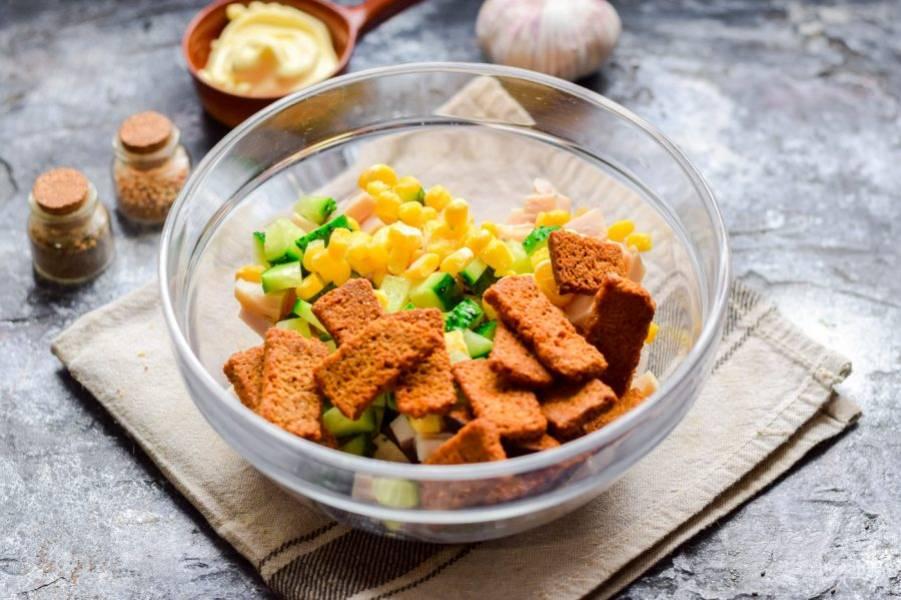 Добавьте к ингредиентам кукурузу и сухарики.