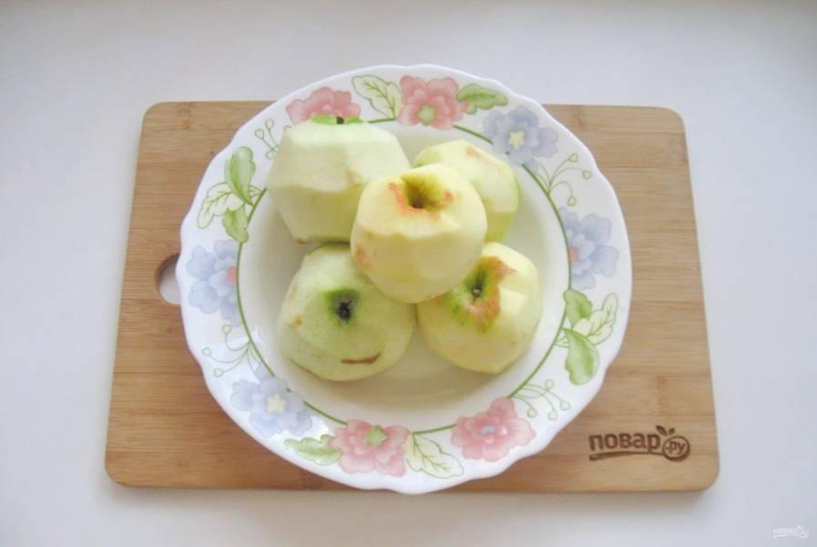 Яблоки помойте и очистите от кожуры.