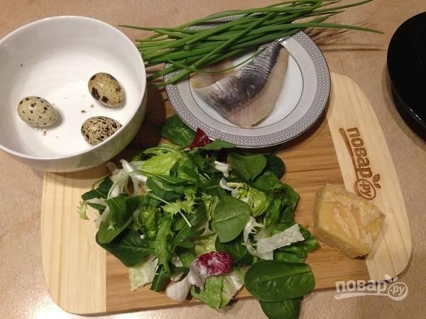 1. Подготовим ингредиенты для салата: очистим сельдь, тщательно промоем и обсушим листья салата, отварим перепелиные яйца.