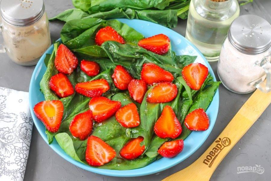 С помощью чайной ложки полейте нарезку клубники и шпинат приготовленной заправкой.
