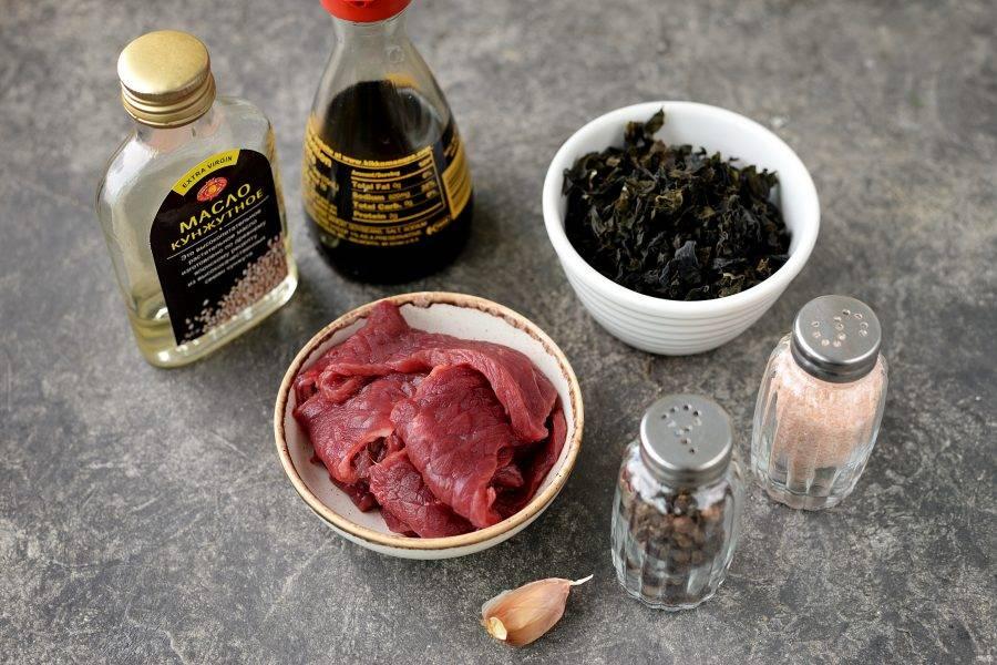 Подготовьте необходимые ингредиенты. Идеально для супа подойдут бурые сухие водоросли вакаме. Говядину помойте, обсушите насухо.