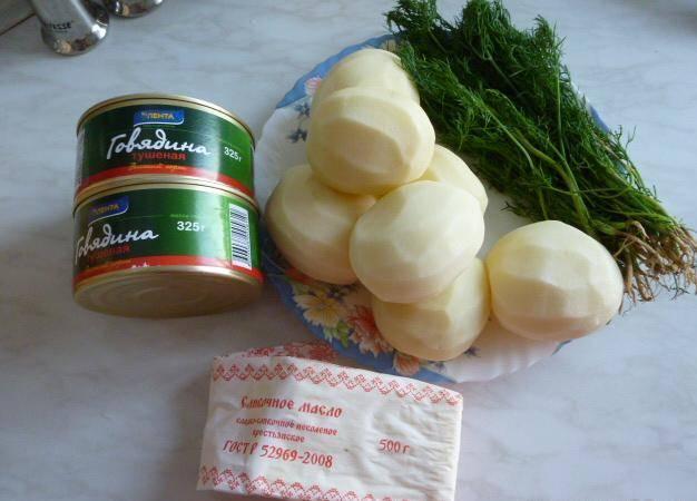 1. Если вы собираетесь приготовить ужин на скорую руку для всей семьи, то увеличьте количество ингредиентов в два раза. Тушенку лучше использовать из говядины.
