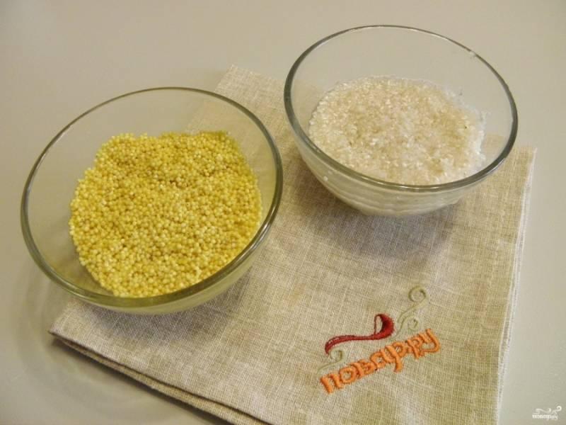 Рис промойте до прозрачности, а пшено залейте кипятком на 5-6 минут. После слейте воду, это уберет горечь.