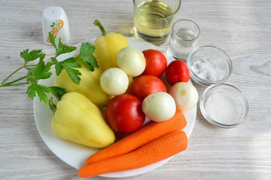 Подготовьте все необходимые ингредиенты. Все овощи очистите.