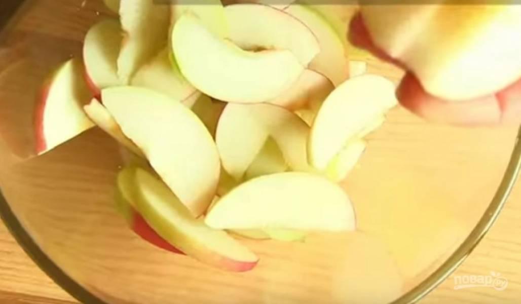 1. Яблоки разрежьте на половинки, очистите от сердцевины и нарежьте тонкими ломтиками.
