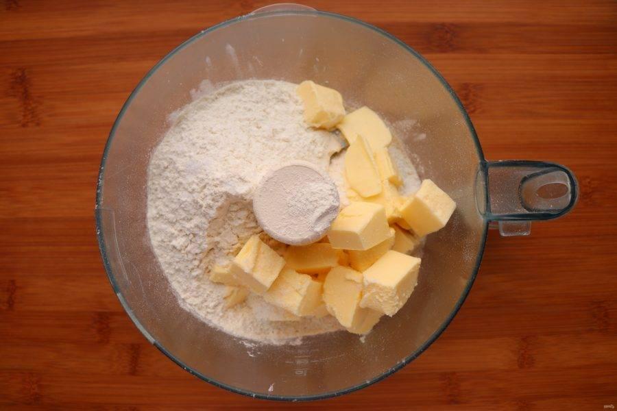 Для начала приготовьте тесто. Для этого смешайте в комбайне муку, соль, сахар и сливочное масло, нарезанное кубиками.