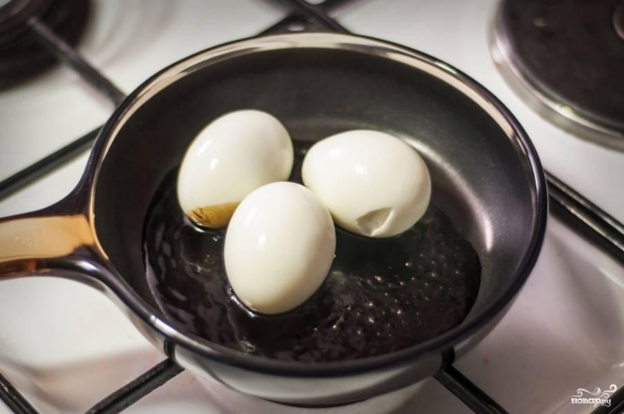 Опустите в соевый соус яйца. Целиком. И валяйте их в соевом соусе.