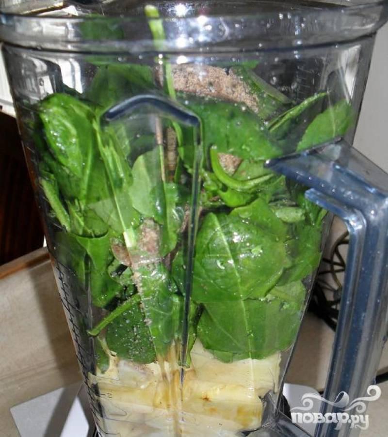 3.Сложить в блендер все составляющие витаминного напитка и смешивать до получения абсолютно однородной массы.