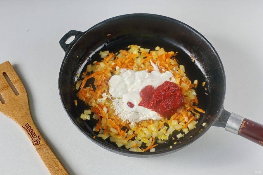 Обжарьте овощи до мягкости, добавьте томатную пасту, сметану и 1 ст.л. муки.