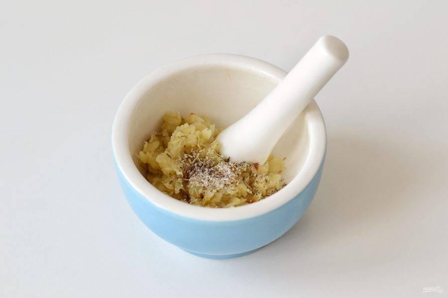 Раздавите их в ступке или вилкой до состояния пюре. Добавьте розмарин, соль и черный перец по вкусу.
