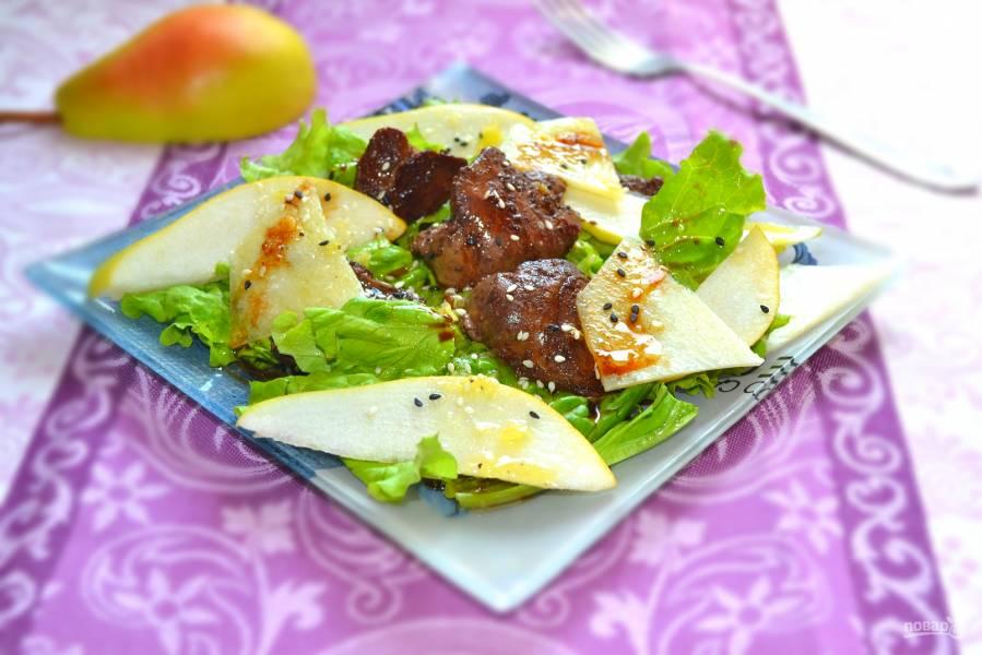 Теплый салат с грушей и куриной печенью