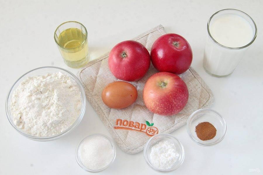 1. Подготовьте все ингредиенты.