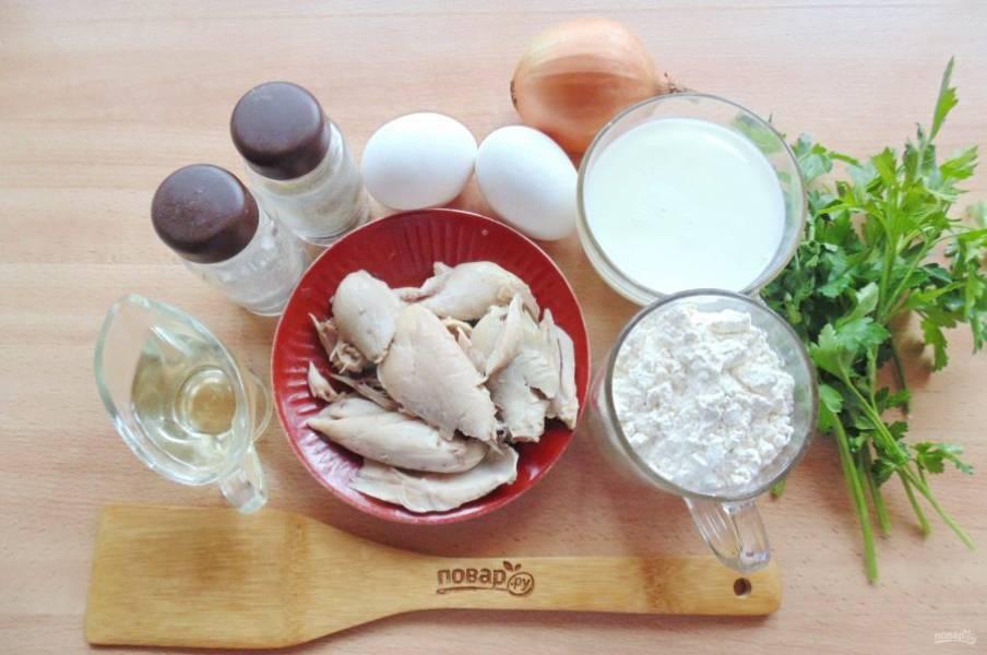 Подготовьте ингредиенты для пирога.