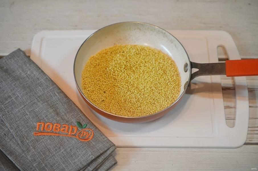 1. Пшено немного обжарьте на сковороде. Оно должно пахнуть семечками и быть золотистым. Охладите, затем промойте.