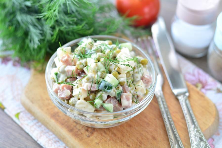 Салат с ветчиной и плавленым сыром