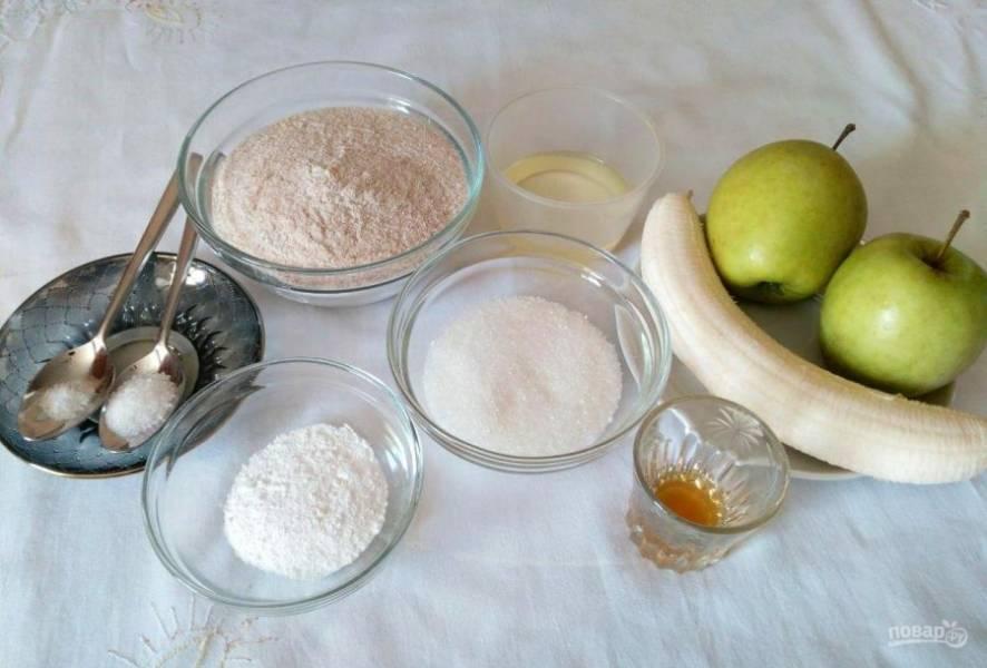 Подготовьте все указанные ингредиенты. По желанию замените уксус лимонным соком или разведённой в воде лимонной кислотой (1/4 ч.л.).