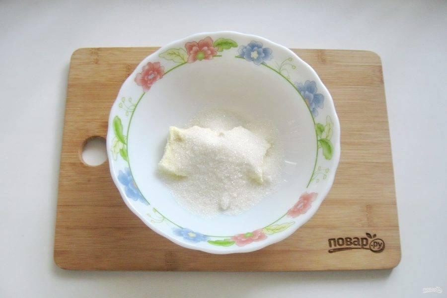 Добавьте 100 грамм сахара.