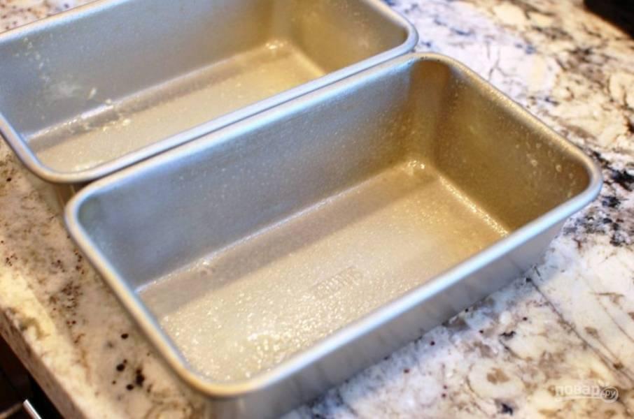 1.Подготовьте 2 формы для выпечки, смажьте их маслом и отставьте в сторону.