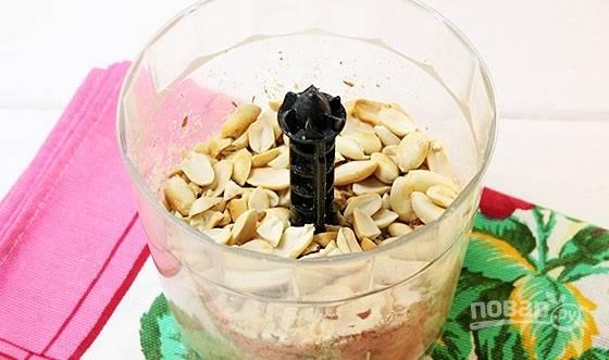 11. Очистите орешки и чуточку измельчите.