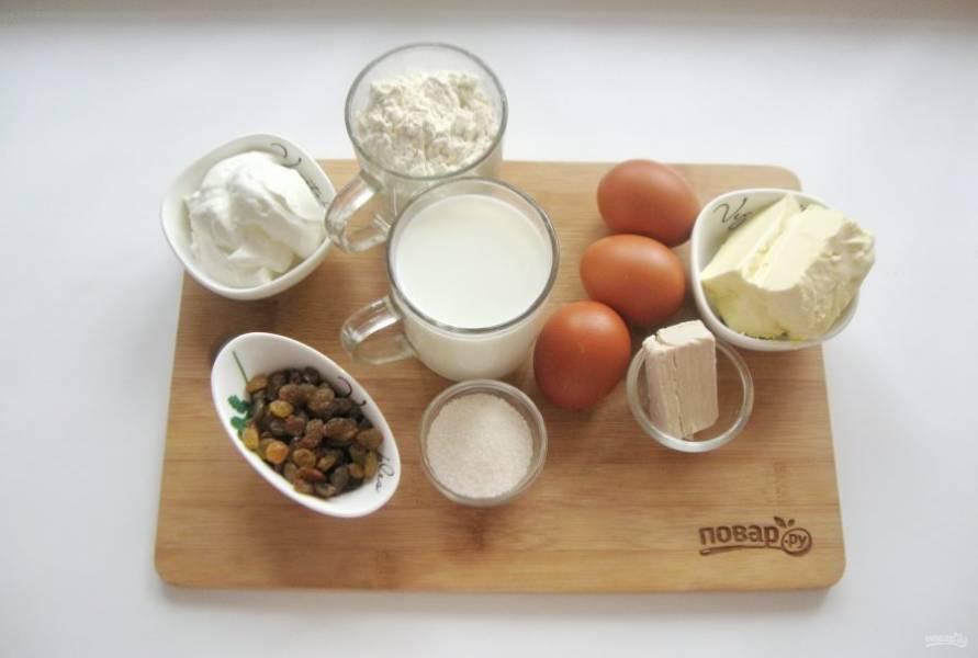 Подготовьте ингредиенты для приготовления куличей.