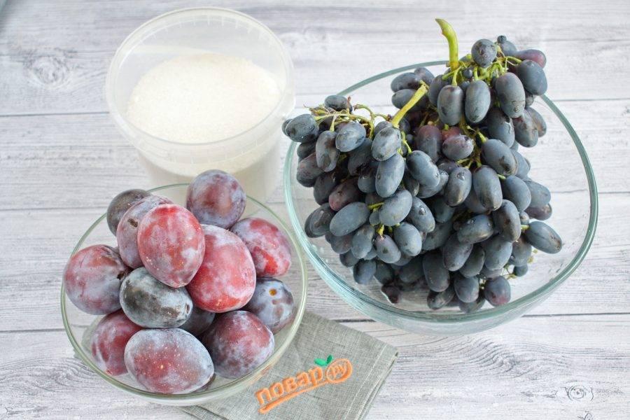 Сливы и виноград вымойте. Виноград переберите, удалите порченный, снимите с грозди.
