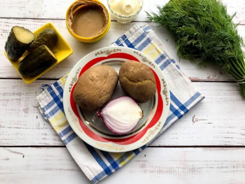 Подготовьте все необходимые ингредиенты. Картофель отварите до готовности.