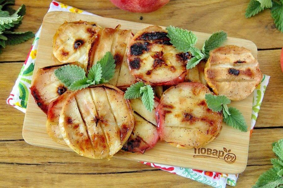 Яблоки гриль готовы. Приятного аппетита!