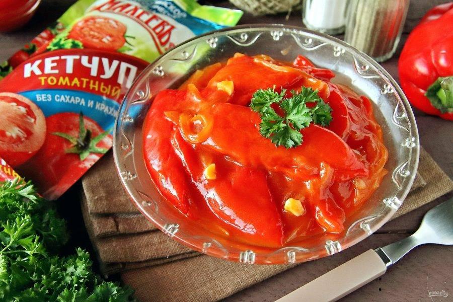 Перец пропитается вкусами и ароматами подливки. Получается нежная и ароматная закуска. Приятного аппетита!