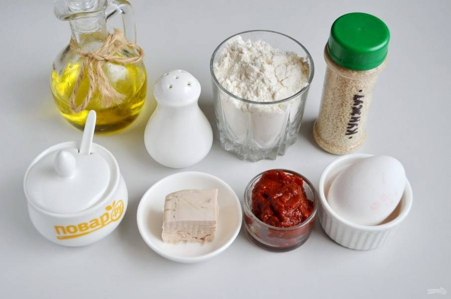 1. Подготовьте необходимые продукты — и приступим!