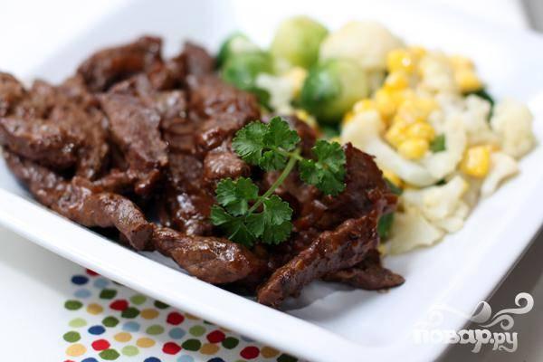 6.Приготовленное мясо должно быть ароматным и мягким. Подавать его хорошо с овощами или любым другим легким гарниром.