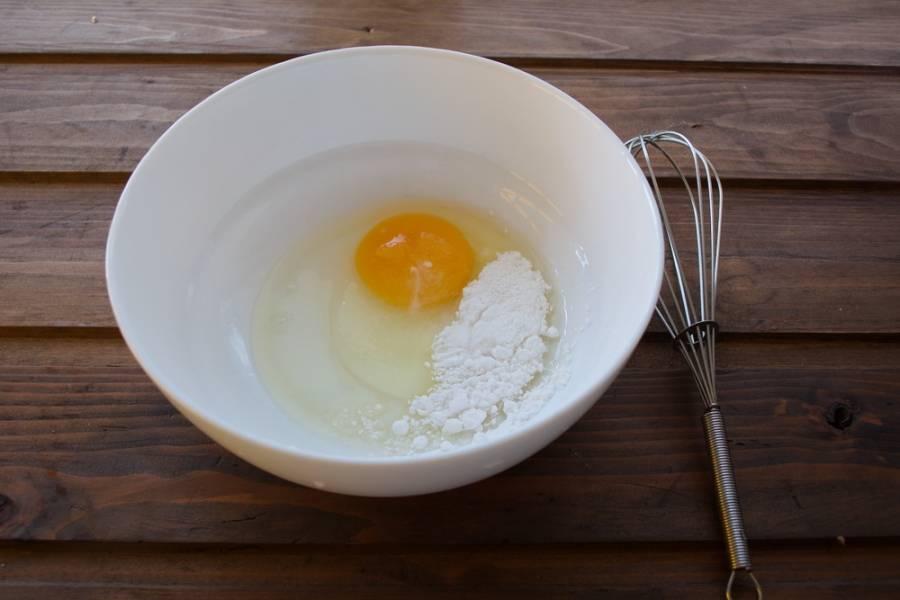 В миску вбиваем 1 яйцо, сахар, соль, разрыхлитель.