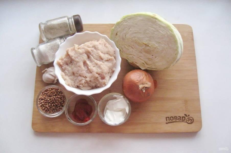 Подготовьте ингредиенты для приготовления ленивых голубцов.