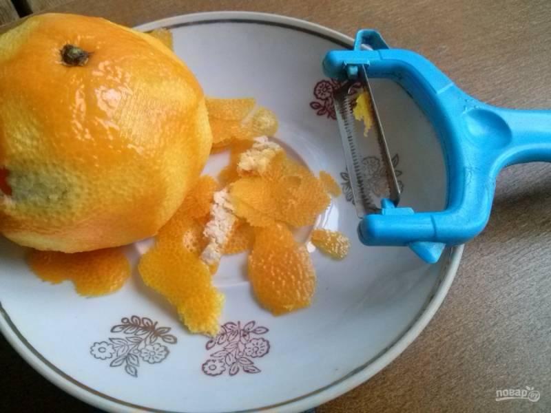 Для начинки снимите с мандарина цедру (без белой части).