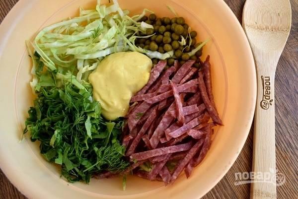 Зелень измельчите, смешайте все ингредиенты, поперчите по вкусу.