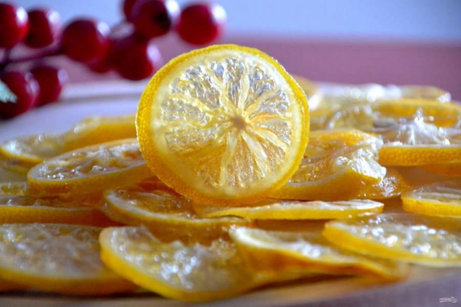 Лимонные цукаты получились тонкие, вкусные и необыкновенно привлекательные на вид.
