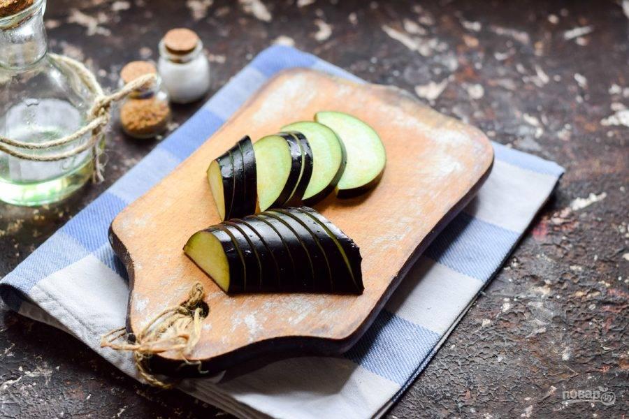 Баклажан вымойте и просушите, нарежьте небольшими пластинами. Многие сорта баклажанов не горчат, но если вы не уверены, пересыпьте их солью и оставьте на 10 минут, после промойте и отожмите.