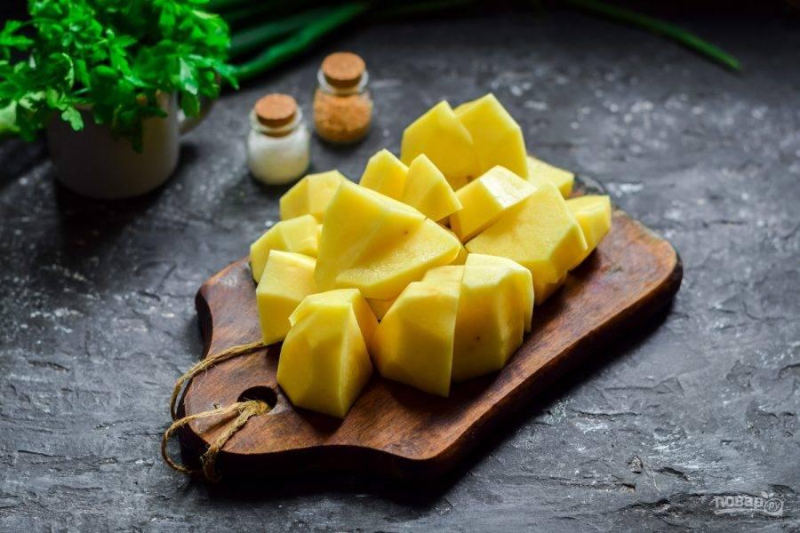 Очистите картофель, сполосните и просушите. Нарежьте картофель крупными брусками.