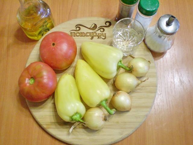 Все овощи нужно подготовить, тщательно вымыть, очистить.