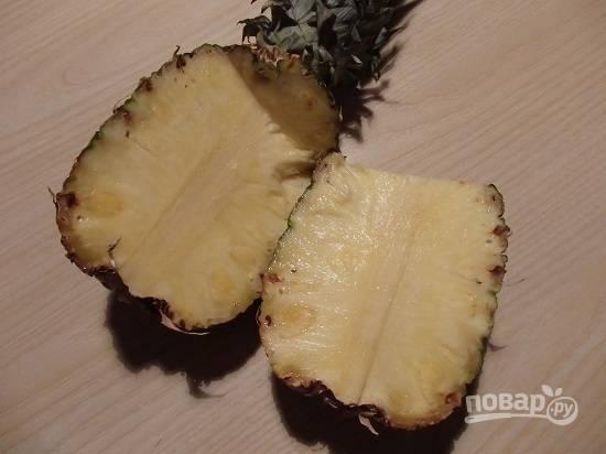 Отрезаем половину спелого ананаса, очищаем кожуру.