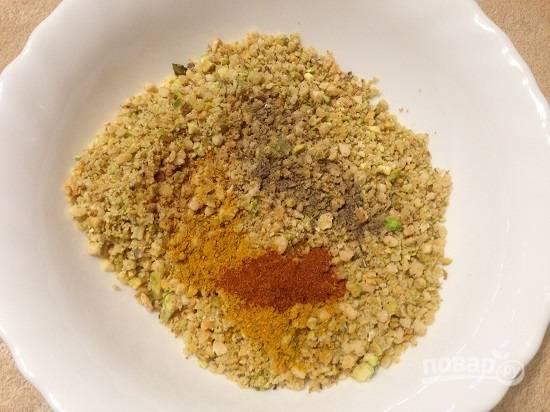 2. Перемалываем орешки в крошку, но не очень мелко, добавим специи: корицу, кориандр, зиру, паприку, кайенский перец. Перемешаем.